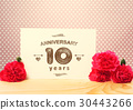 10 years anniversary card with pink carnations 30443266