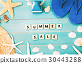Wood Blocks on a Table for Summer Sale Concept 30443288