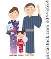 yukata, style, grin 30443654