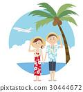夏威夷襯衫 夫婦 一對 30444672