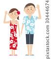 夏威夷衫 夏威夷衬衫 微笑 30444674
