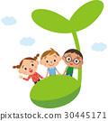 雙葉小孩 30445171