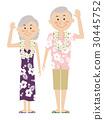 夏威夷襯衫 夫婦 一對 30445752