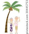 夏威夷衫 夏威夷衬衫 微笑 30445753