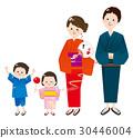 家庭 家族 家人 30446004