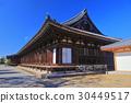 ห้องโถงหลักของ Sanjusangendo 30449517