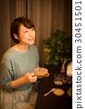 草本茶 夜晚 夜晚時光 30451501
