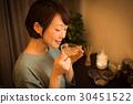 草本茶 茶 飲料 30451522
