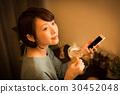 草本茶 飲料 喝 30452048