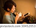 草本茶 飲料 喝 30452053