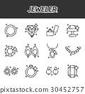 Jeweler icons set 30452757