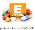 维他命 维生素 药片 30453891