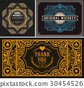 威士忌 标签 矢量 30454526