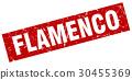 square grunge red flamenco stamp 30455369