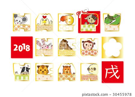 十二生肖 新年賀卡 賀年片 30455978