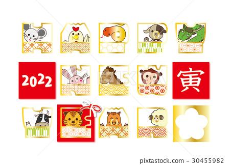老虎 十二生肖 新年賀卡 30455982