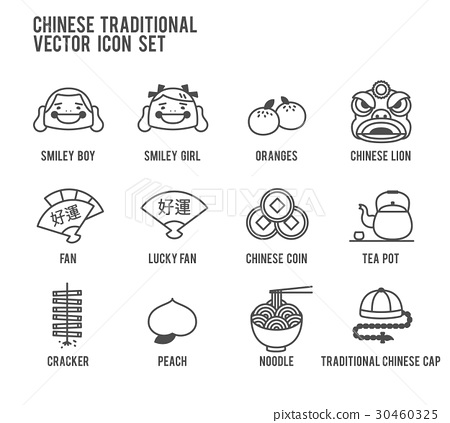Chinese Traditional Icon Vector Set 30460325