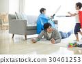 父母和小孩 親子 ikumen(喜歡育兒的男性) 30461253
