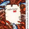 Vector seafood recipe blank design of fishes catch 30476917