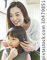 美发师的一个孩子 30479851