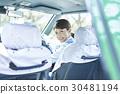 出租車女司機微笑肖像 30481194