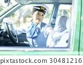 出租車女司機微笑肖像 30481216