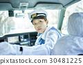 出租車女司機回安全確認 30481225