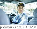 出租車女司機回安全確認 30481231