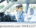 出租車女司機回安全確認 30481237