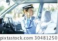 出租車女司機回安全確認 30481250