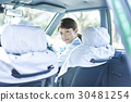 出租車女司機微笑肖像 30481254