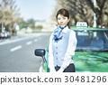 出租車女司機服務熱情好客 30481296
