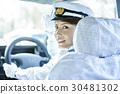 出租車女司機微笑肖像 30481302