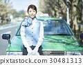 出租車女司機服務熱情好客 30481313