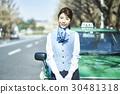 出租車女司機服務熱情好客 30481318