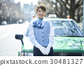 出租車女司機服務熱情好客 30481327