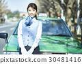 出租車女司機服務熱情好客 30481416