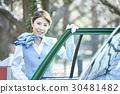 出租車女司機服務熱情好客 30481482