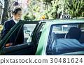 出租車司機東京塔旅遊服務 30481624