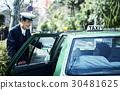 出租車司機東京塔旅遊服務 30481625