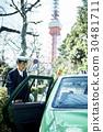 出租車司機東京塔旅遊服務 30481711