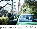 出租車司機東京塔旅遊服務 30481747