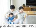 父母和小孩 親子 爸爸 30481953