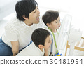 parenthood, parent and child, electric fan 30481954