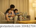 부모와 자식 그림책 30482704