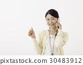 事業女性 商務女性 商界女性 30483912