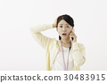 一個年輕成年女性 女生 女孩 30483915