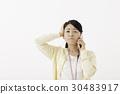 一個年輕成年女性 女生 女孩 30483917