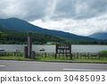 iizuntown, town, nagano prefecture 30485093