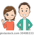 couple, husband, and 30486333